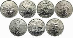 Набор монет Города-Герои 2 рубля (7 монет)