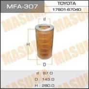 Фильтр воздушный. Toyota Regius Ace, KZH106, KDH225, KDH227, KDH205, KZH100, KZH120, KZH132, KZH110, KZH126, KZH116, KZH138, KDH222, KDH200, KDH220 Дв...