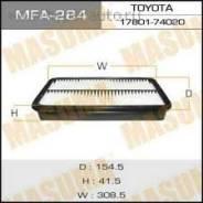 Фильтр воздушный. Toyota: Corolla, Ipsum, RAV4, Vista Ardeo, Sprinter Trueno, Avensis Verso, Nadia, Corona, Carina E, Corolla Fielder, Avensis, Carina...