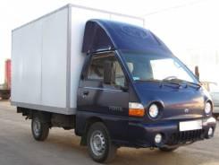 Hyundai Porter. Продам Портер в отличном состоянии, на отличном ходу. ПТС оригинал