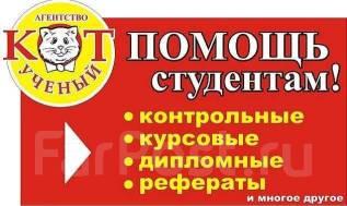 Дипломы ОЮИ 18 тысяч! вопросы к ГОСам по 20 р