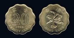 Гонконг 20 центов 1998 год