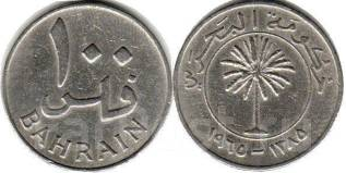 Бахрейн 100 филсов 1965 год (иностранные монеты)
