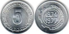 Алжир 5 сантимов 1974 год (иностранные монеты)