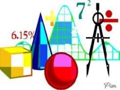 Репетитор по математике для школьников (студентов) Краснодар