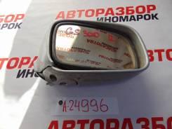 Зеркало заднего вида боковое Lexus GS 300 (S160) JZS147