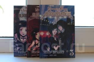 """1-3 том манги """"Vampire Kisses"""""""