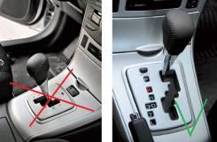 Замена Робота на Автомат. Toyota: Corolla, Corolla Verso, Yaris, Auris, Aygo Двигатели: 1ZRFE, 1NDTV, 1ZZFE, 1KRFE