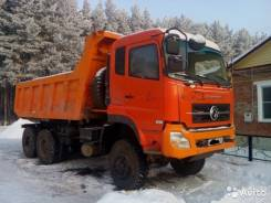 Dongfeng. Донгфенг вездеход, 375 куб. см., 25 000 кг.