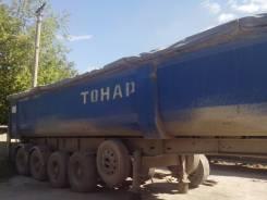 Тонар 95234. Продам Тонар самосвальный 95234, 40 000 кг.