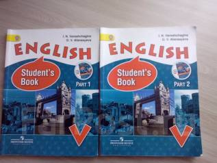 Учебник по языку пр