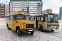 Кавз 3976. Автобус КАВЗ 397653, 4 200 куб. см., 22 места