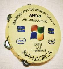 Акция! Ремонт компьютера или ноутбука за 1500р! Инфо внутри. Акция длится до 28 февраля