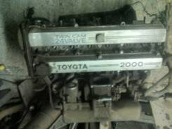 Головка блока цилиндров. Toyota: Cresta, Supra, Cressida, Crown, Celica, Mark II, Chaser, Soarer Двигатели: 1GGEU, 1GGE