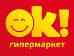 """Директор магазина. ООО """"Тихоокеанское"""". Улица Калининская 11"""