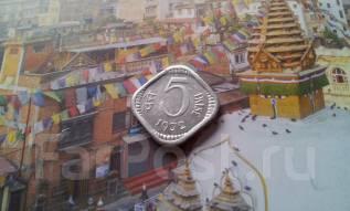 Индия. 5 пайс 1972 года. Необычная форма монетки!