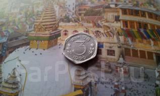 Индия. Нечастые 3 пайса 1966 года. Необычная форма монетки!