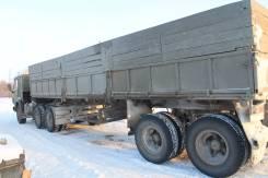 Камаз 5410. Продается, 10 000 куб. см., 15 300 кг.