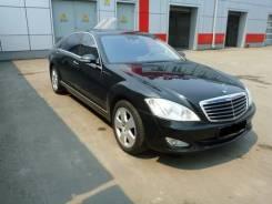 Mercedes-Benz S-Class. OM 273 961