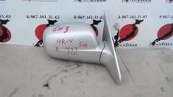 Зеркало заднего вида боковое. Honda HR-V, GH1, GH3, GH2, GH4
