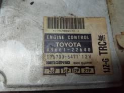 Блок управления двс. Toyota: GS300, Cresta, Verossa, Mark II Wagon Blit, Crown / Majesta, Progres, Supra, Dyna, Crown, Aristo, Crown Majesta, ToyoAce...