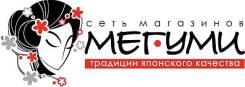 """Продавец-консультант. ООО """"ТД """"Таура"""". Улица Некрасова 39"""