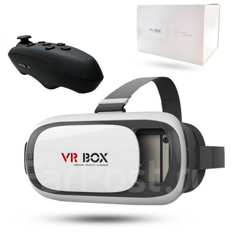 Продам виртуальные очки в петропавловск камчатский защита ручек пульта dji белая