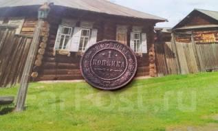 Николай II. 1 копейка 1897 года. С. П. Б. Нечастая! Торг!