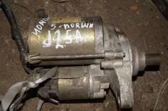 Стартер. Honda: Rafaga, Vigor, Inspire, Saber, Ascot Двигатель G25A