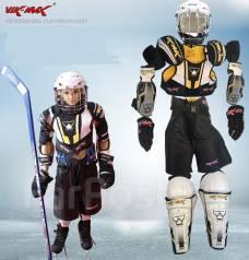 Экипировка для хоккея. Под заказ