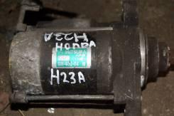 Стартер. Honda Ascot Innova Honda Accord Двигатель H23A
