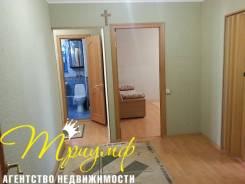 2-комнатная, Гвардейская, д. 202. с. Романовка, агентство, 50 кв.м. Прихожая