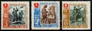 Марки СССР 1961г MNH