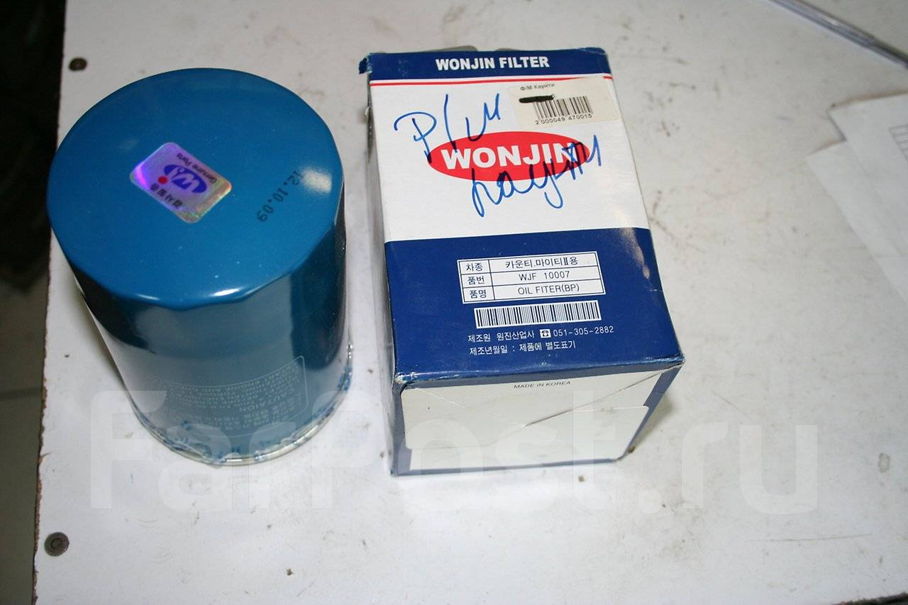 аналог фильтр масляный hyundai avante