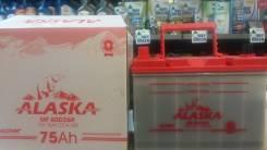 Alaska. 75А.ч., производство Корея