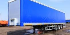 Нефаз 93341. Полуприцеп штора борт ворота, 32 000 кг.