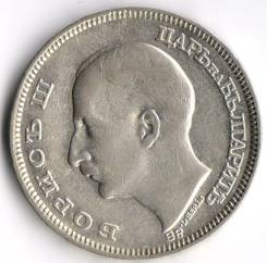 Серебро! 100 Лева 1930 г. (Царь Борис 3) Болгария