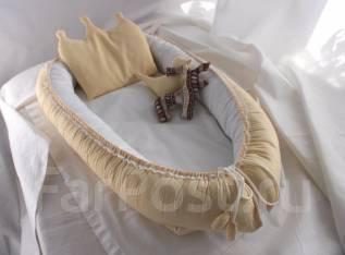 Гнездышко для новорожденного (кокон) с приятным подарком!