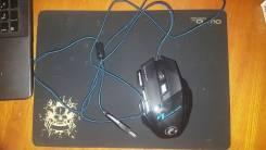 Игровые мыши.