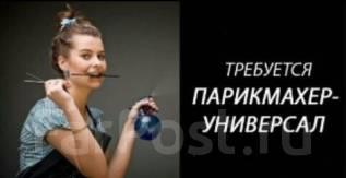 Парикмахер-универсал. ИП Шатковская, салон Елизавета. Улица Новожилова 35