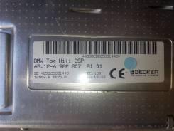 Усилитель системы Top-Hifi. BMW 7-Series, E66