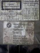Блок управления навигацией. BMW 7-Series, E66