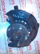 Ступица. Toyota Highlander, MCU20, ACU20, MCU23, ACU25, MCU28, MCU25 Toyota Kluger V, MCU20, ACU20, ACU25, MCU25 Toyota Camry, ACV35 Toyota Estima, MC...
