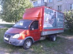 ГАЗ 33022. Продается ГАЗель, 3 000куб. см., 2 000кг., 4x2