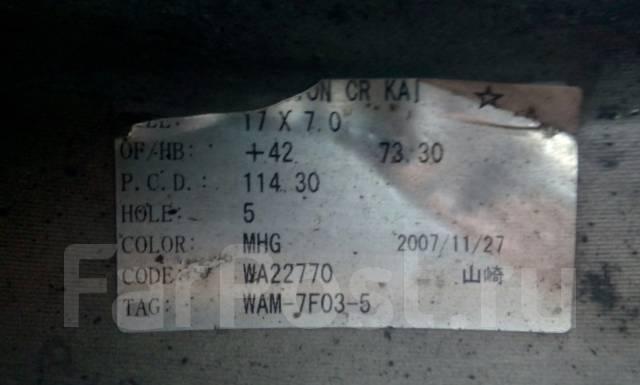 "С 1р Бомба 17"" WORK CR-Kai 5*114.3 на лете 225/45. 7.0x17 3x98.00, 5x114.30 ET53 ЦО 73,0мм."