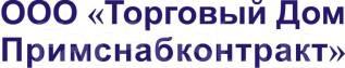 """Менеджер по закупкам. ООО """"Торговый дом Примснабконтракт"""" . Шоссе Раковское 1"""