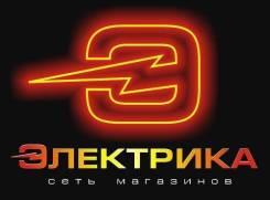"""Ревизор. ООО """"Восток Кабель"""". Улица Русская 87в"""