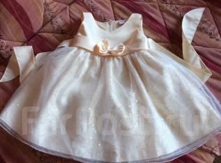 Платья бальные. Рост: 86-98 см