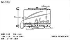 Радиатор охлаждения двигателя основной Nissan LAUREL