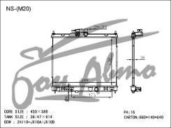 Радиатор охлаждения двигателя основной Mitsubishi DELICA D:3